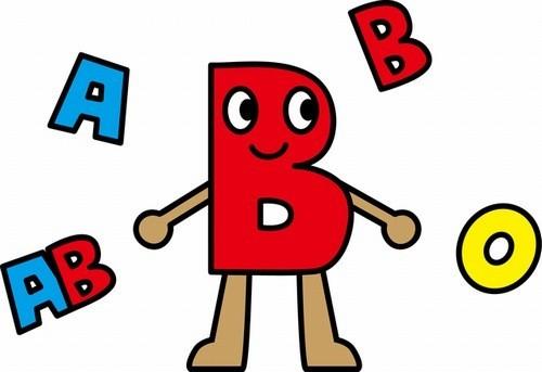 Nhóm máu B có thể nhận máu của nhóm máu O và nhóm máu B